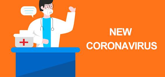 Knowledge of pneumonia infected by new coronavirus